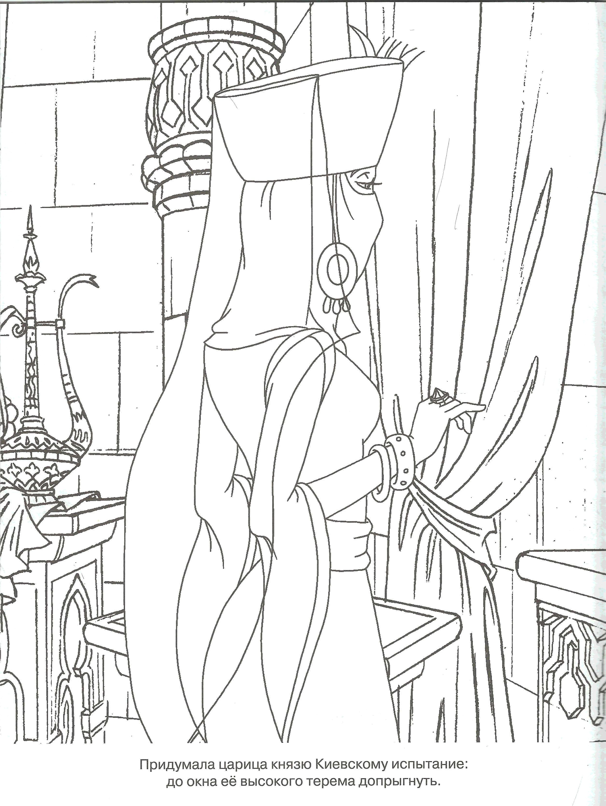 картинки раскраски три богатыря и шамаханская царица желаю, чтоб жизни