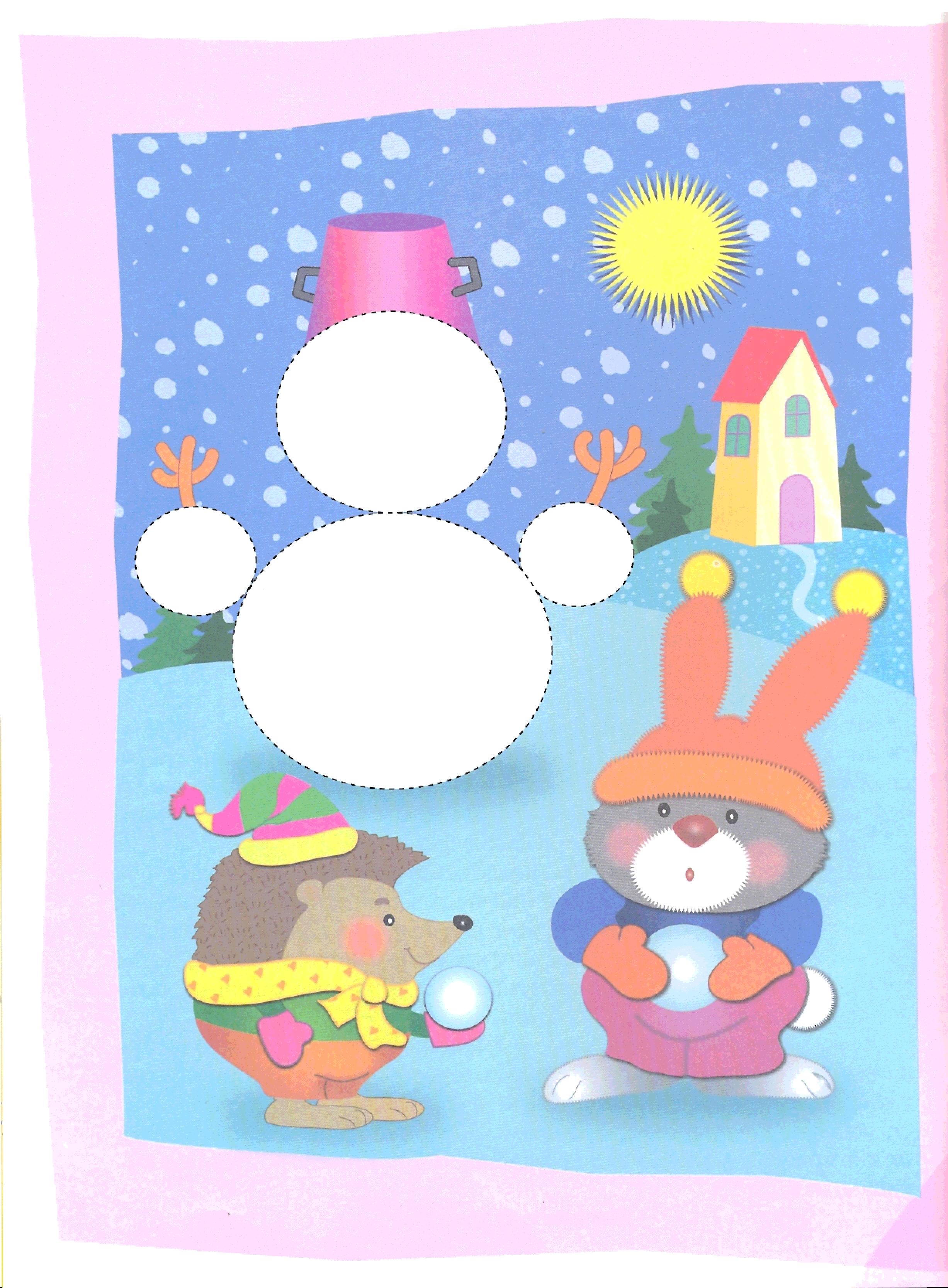 Новогодние аппликации из цветной бумаги для ребенка три года