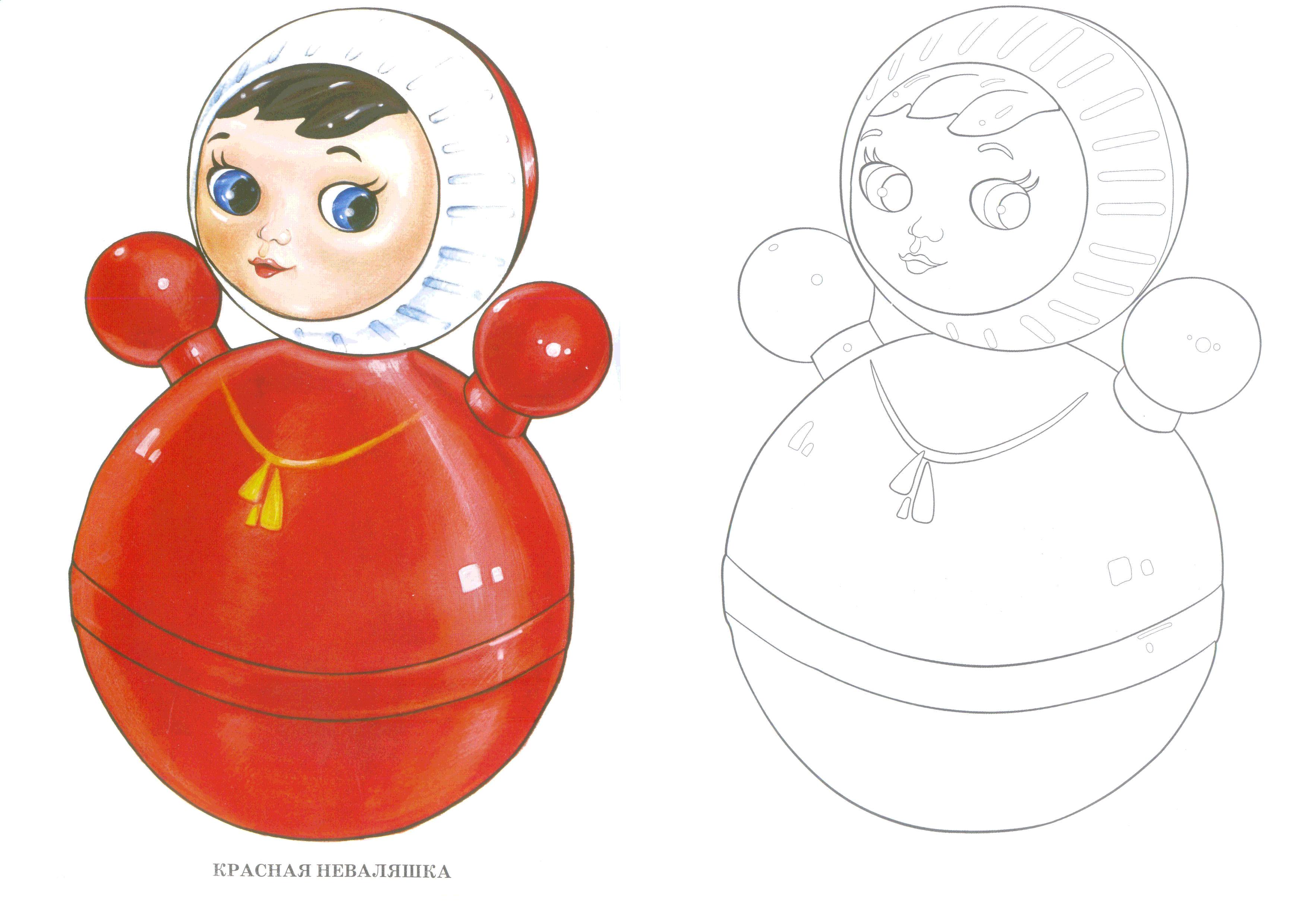 Неваляшка картинка раскраска для детского сада