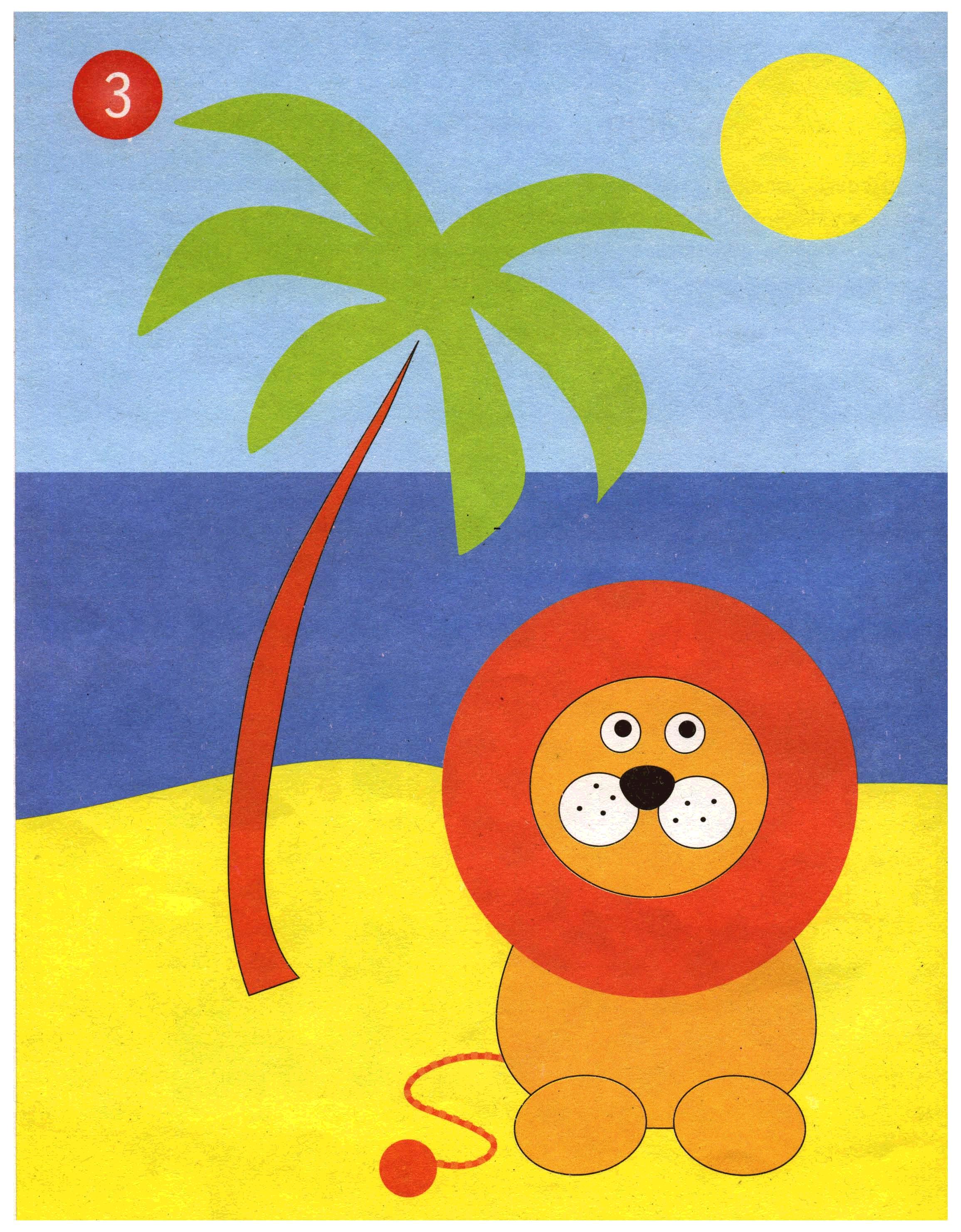 Картинка из цветной бумаги