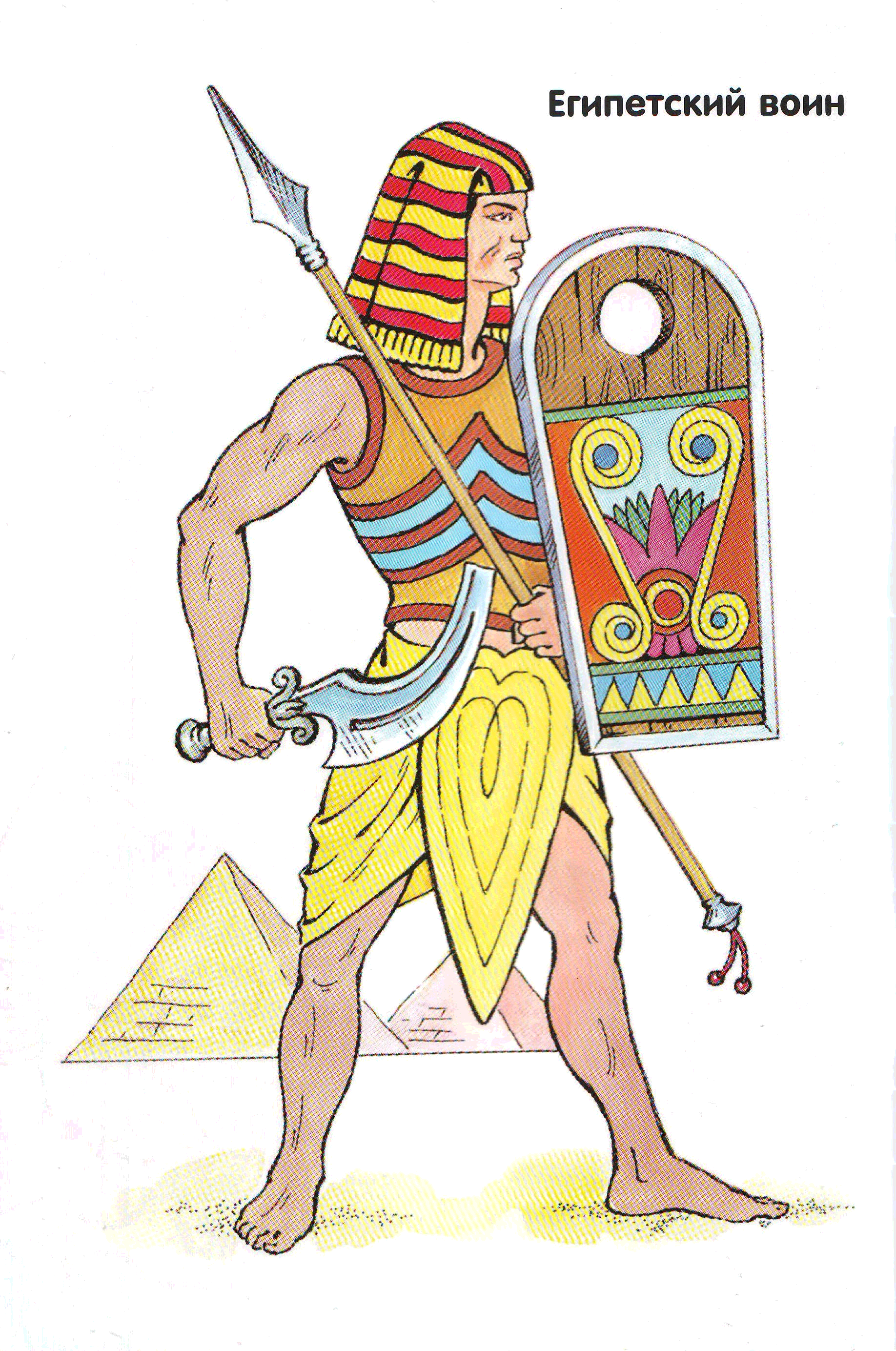 раскраска египетский воин сотворить шедевр