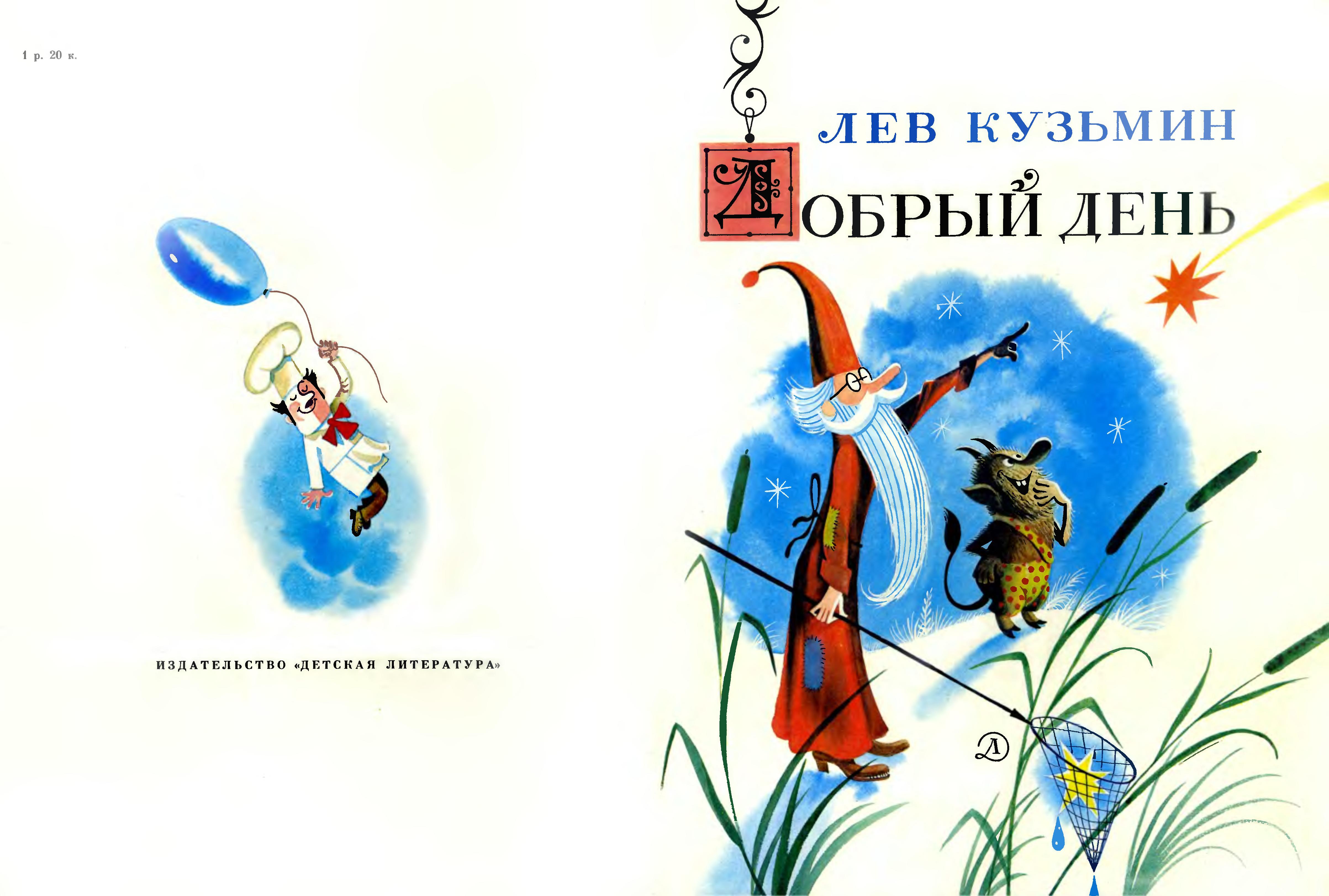 Вымирающие животные красной книги россии