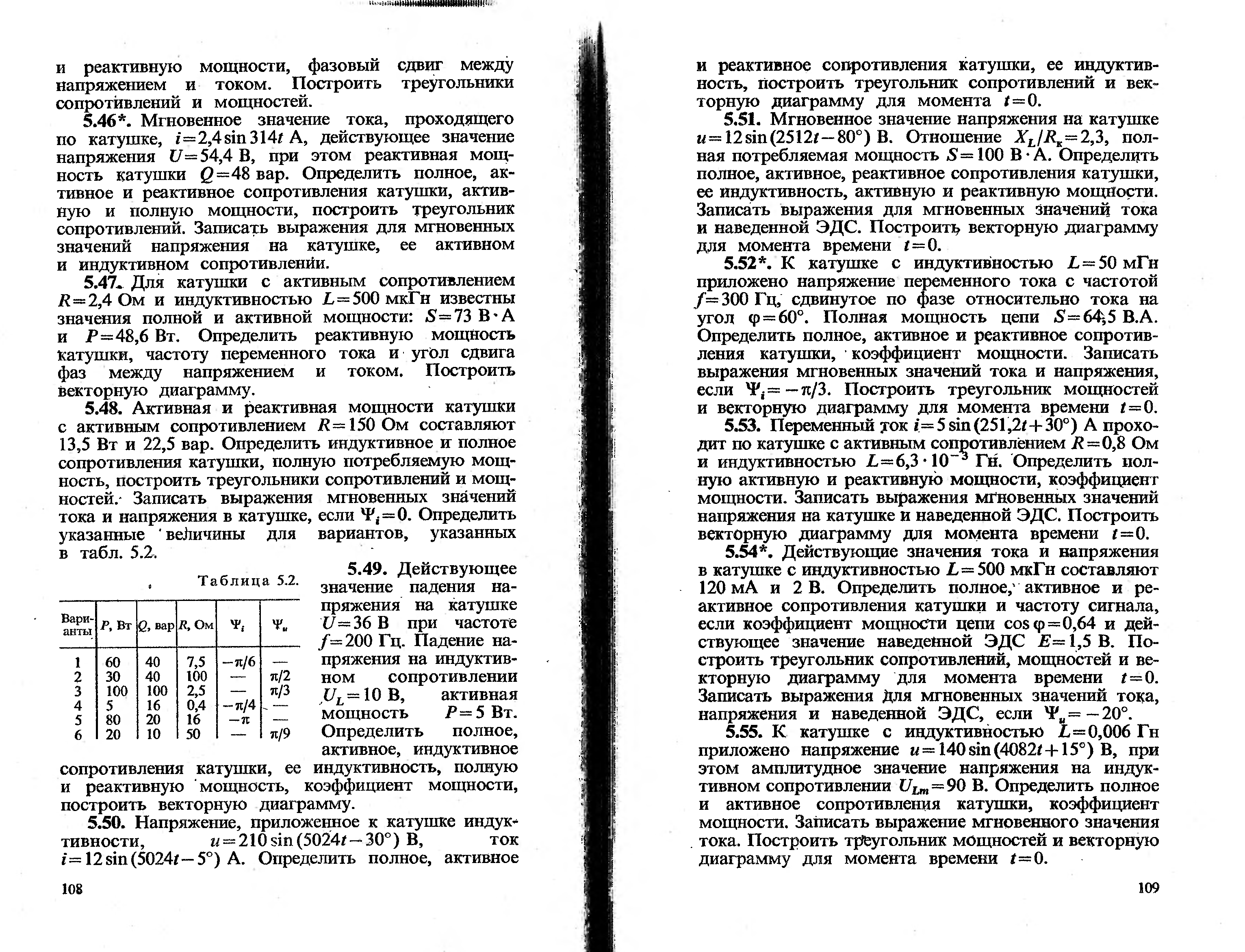 Решебник т.ф березкина н.г гусев