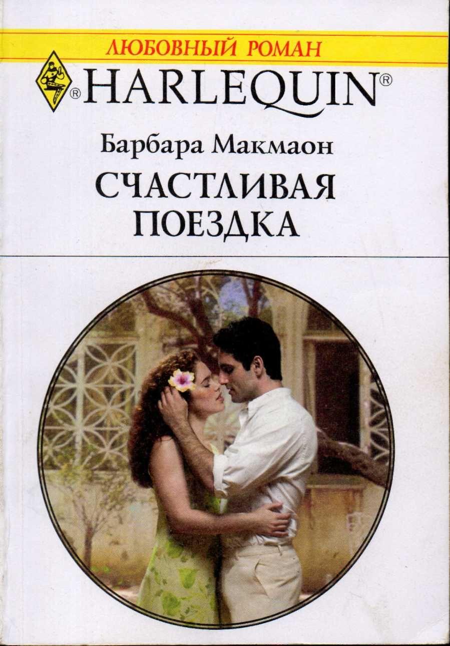 korotkie-lyubovnie-romani-seks